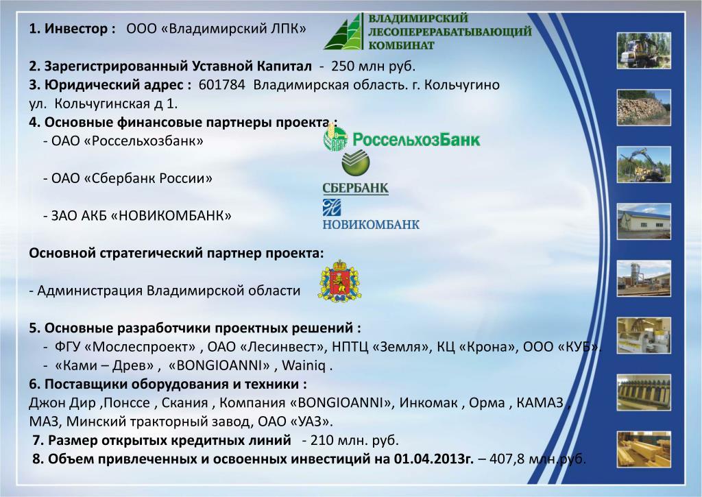 оао сбербанк россии юридический адрес найти деньги в долг срочно