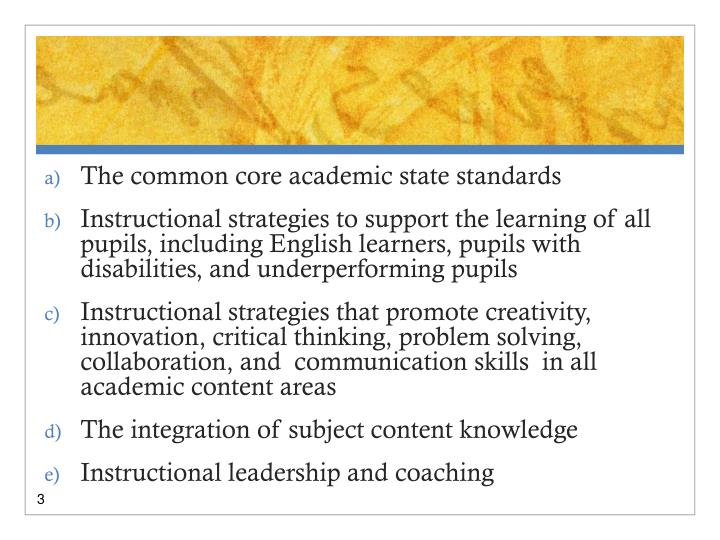 The common core academic state