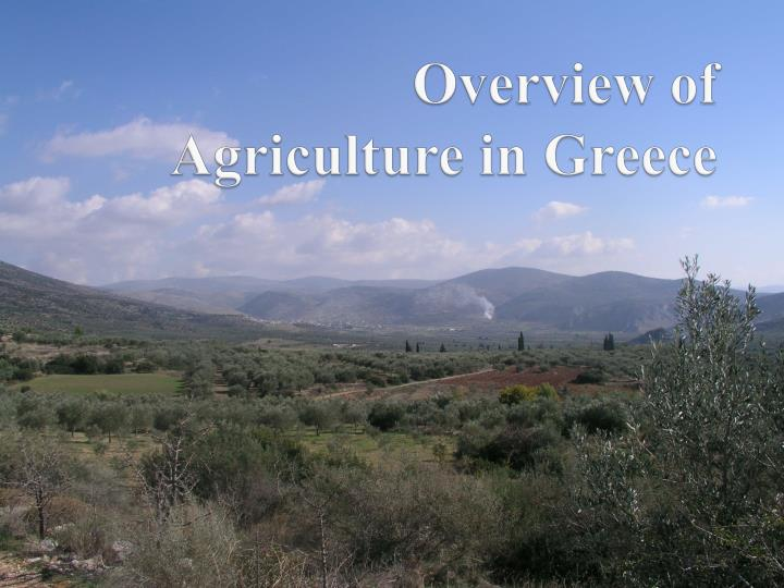 Overview of agriculture in greece