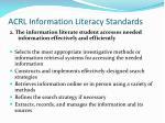 acrl information literacy standards1