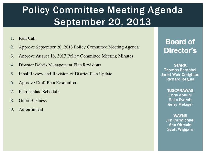 Policy Committee Meeting Agenda
