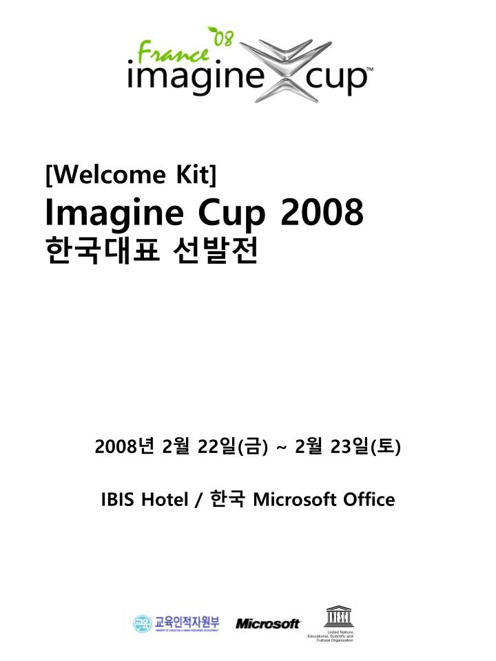 welcome kit imagine cup 2008 n.