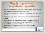 regu y zapisu liczb w systemie rzymskim