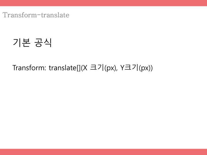 Transform-translate