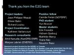 thank you from the e2g team