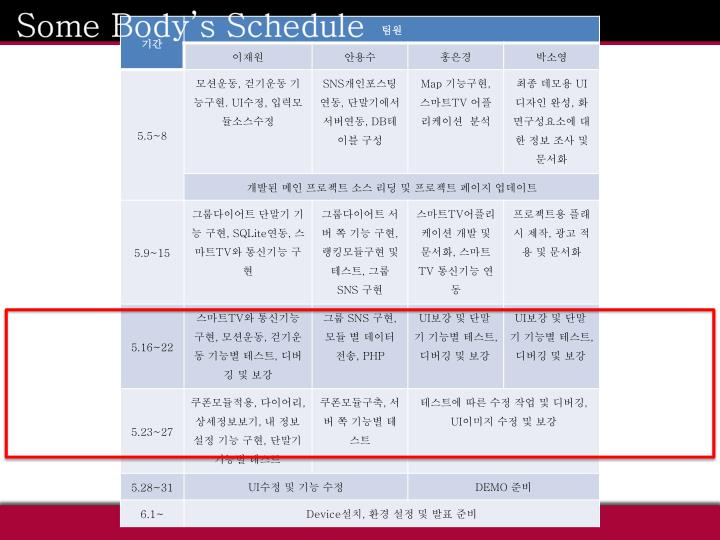 Some Body's Schedule