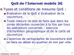 qos de l internet mobile 3g1