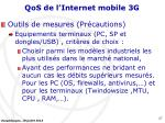 qos de l internet mobile 3g11