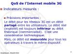 qos de l internet mobile 3g6