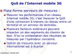qos de l internet mobile 3g8