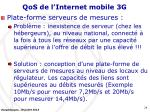 qos de l internet mobile 3g9
