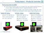 pump lasers products overview
