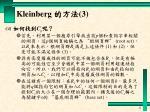 kleinberg 3