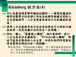 kleinberg 4