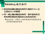 kleinberg 5