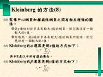 kleinberg 8