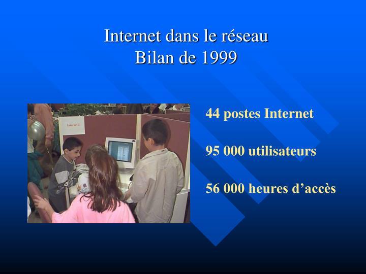 Internet dans le réseau