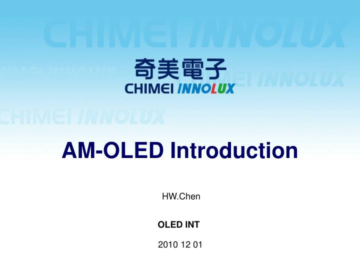 am oled introduction n.