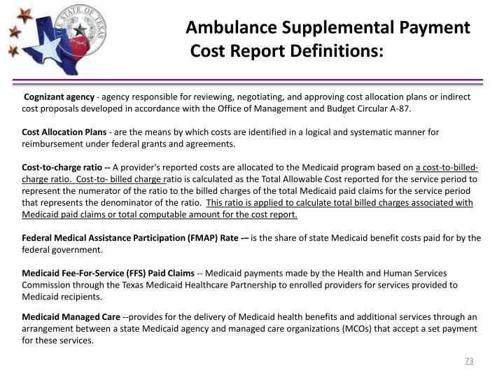 Ambulance Supplemental Payment