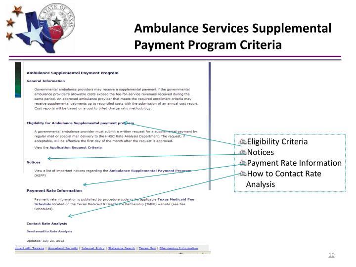 Ambulance Services Supplemental Payment Program Criteria