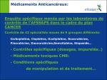 m dicaments anticanc reux1