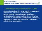 m dicaments arv qualification et dosage des pa contrefa ons1