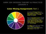 anm 104 design theory practice lesson 4 color mixing assignment part 1