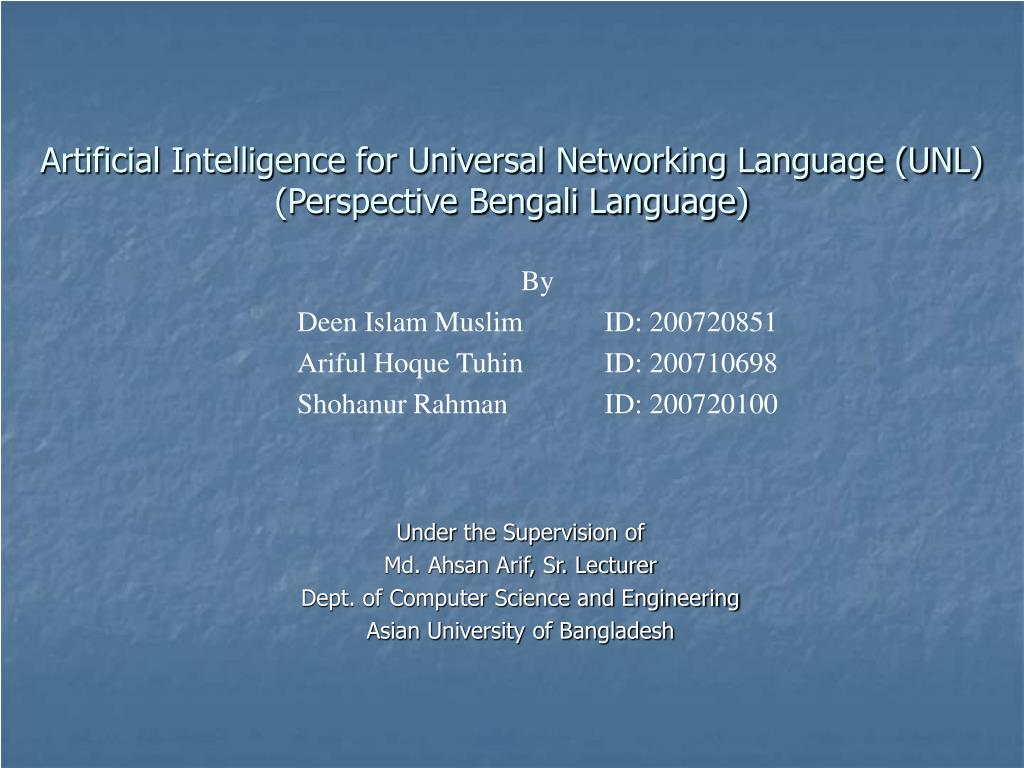 PPT - Artificial Intelligence ...