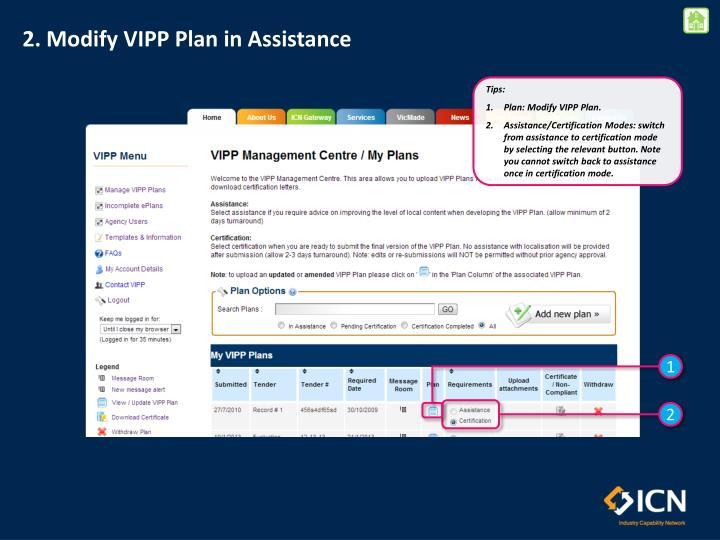 2. Modify VIPP Plan in Assistance