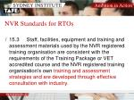 nvr standards for rtos1