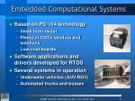 embedded computational systems