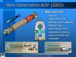 new generation auv 2003