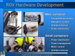 rov hardware development