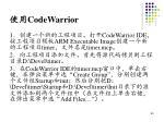 codewarrior1