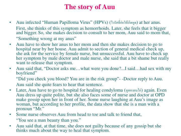 The story of Auu