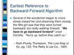 earliest reference to backward forward algorithm