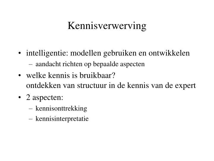 Kennisverwerving