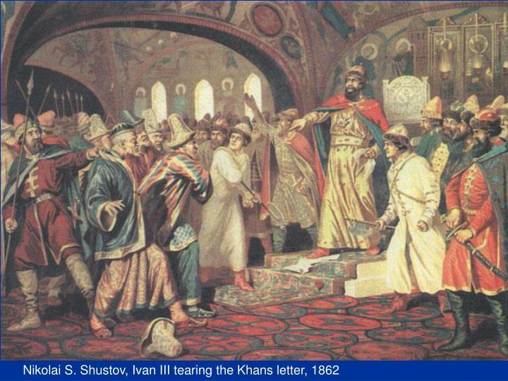 Nikolai S. Shustov, Ivan III tearing the Khans letter, 1862