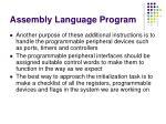 assembly language program1