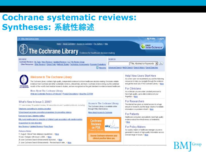 Cochrane systematic reviews: