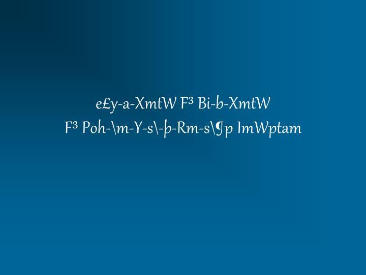 e£y-a-XmtW F³ Bi-b-XmtW