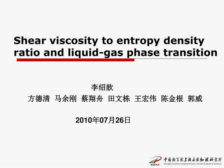 shear viscosity to entropy density ratio and liquid gas phase transition n.