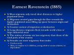 earnest ravenstein 1885