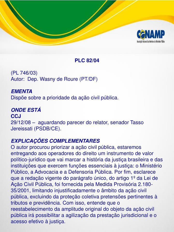 PLC 82/04