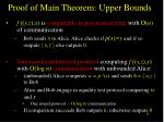 proof of main theorem upper bounds