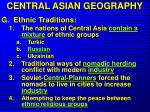 central asian geography1