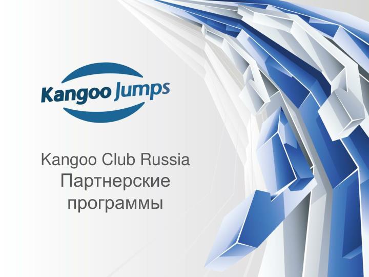 Kangoo club russia