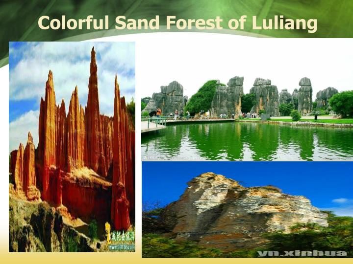 Colorful sand forest of luliang1