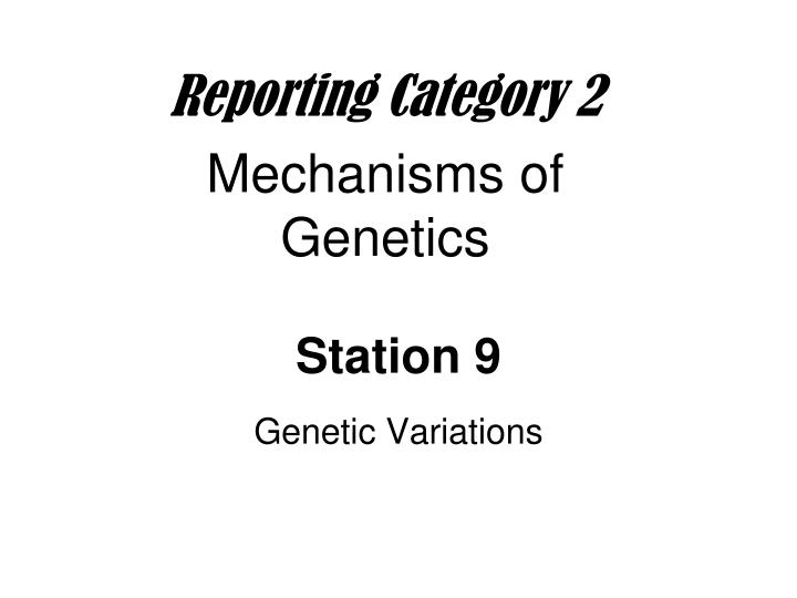 Reporting Category 2