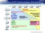 transition of ntt communications ipv6 services